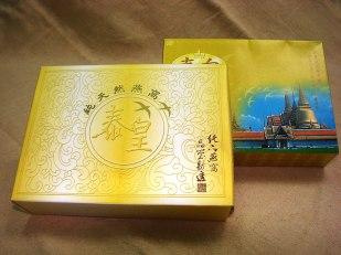 Bird's Nest gift box