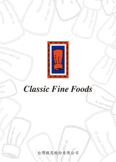 Classic Fine Foods Catalog Cover