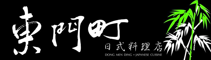 dongmeng signh