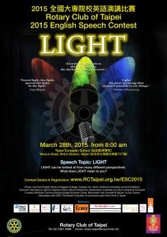 Rotary Speech Contest EDM