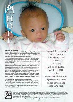 Hope Charity
