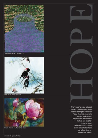 Hope Charity Art Auction