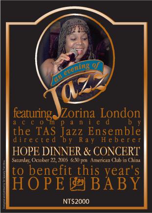 Hope Charity Dinner Concert