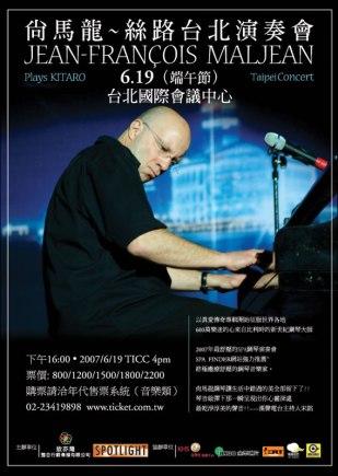 Jean-Francois Concert