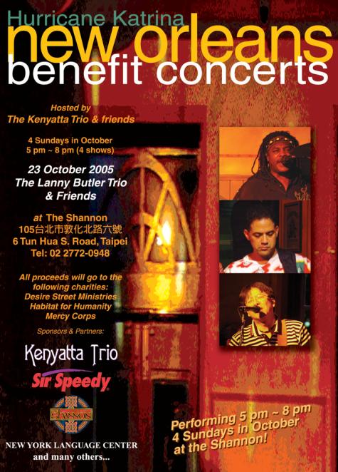 New Orleans Benefit Concert