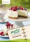 Gourmet's Partner DM Cover for Meadow Fresh