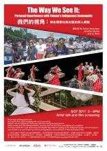 VDXX-poster 072817-final
